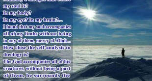 The Similarity Of Allah With Our Soul
